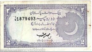 PAKISTAN 2 RUPEES P-37 1999 I/X REPLACEMENT BADSHAHI MOSQUE STAR MONEY BANK NOTE