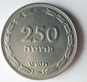1949 ISRAEL 250 PRUTA - AU - Excellent Hard to Find Coin - Lot #L17