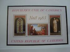 CAMEROUN - timbre yvert et tellier bloc n° 20 n** (cam1) stamp cameroon