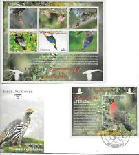 Pheasants of BHUTAN complete set with FDC