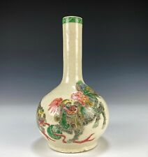 Antique Chinese Bottle Vase with Enameled Foo Lions