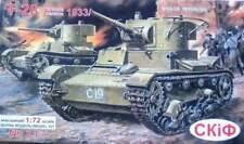 UM-MT 1/72 Russian T-26 wz. 1933 # 217