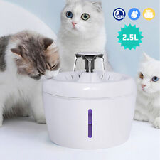 84oz/2.5L Automatic Cat Dog Water Fountain Filtered Pet Drinking Dispenser LED