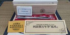 Pilot 60th Anniversary Coronation of Emperor Showa Fountain Pen 14k M Nib - NIB