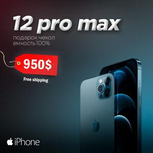 Apple iPhone 12 Pro Max - 256gb / Unlocked / Factory Sealed / Factory Warranty