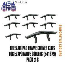 BREEZAIR / BRAEMAR PAD FRAME CORNER CLIPS-PACK OF 8 (541679)