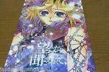 Yu-Gi-Oh! yaoi doujinshi Yami Yugi X Yugi (B5 48pages) SHOW hari Nozonda kotaega