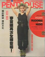 MADONNA - Penthouse Hong Kong Magazine Asian Chinese Nude Sept 1987 RARE