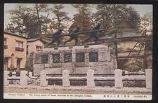Postcard TOKYO JAPAN  Bronze Statue Warriors in Shanghai Battle view 1937