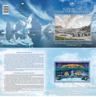 Russia-2019. 200 anniversary of the discovery of AntarcticaII. Souvenir set RARE