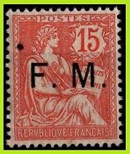 Franchise Militaire n°2, Neuf ** avec pétouille = Cote 315 € / Lot Timbre France