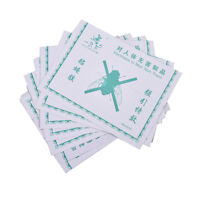 10pcs Sticky Glue Paper Fly Flies Trap Catcher Bugs Insects Catcher Board S!