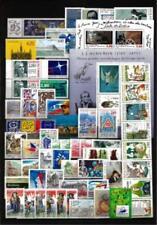 France année complète 1995 Yvert n° 2918 à 2985 neuf ** luxe 1er choix