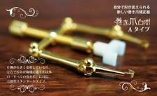 NEW Makizume Robo A Ingrown Toenail Fixer Nail shape straightener Japan