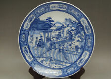 Chinese Old Blue And White Porcelain Plate Painting Riverside Qianlong Mark Yr