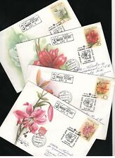 Russia/USSR Russia/USSR 1989 4 FDC Flora, flowers, lilies. Used