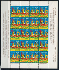 Japan Ryukyu Islands 1968 - 9 Christmas Seal MNH perforate sheet (R8)