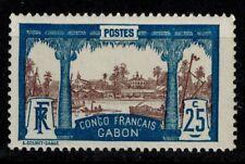 Timbre du Gabon N° 39 neufs **