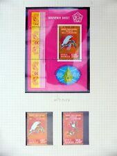 INDONESIA 1982 Birds Set & M/Sheet U/M NB3310