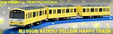 Tomy Trackmaster Plarail Pla Rail Keikyu 1000 Happy Yellow Motorized Train