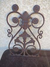 Ancienne grille en fonte sculpture volute forme déco industriel loft vintage