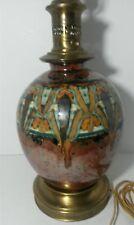 Mid Century Modern Enameled Toleware Enamel on Brass Drip Table Lamp