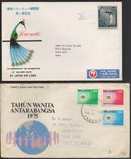 ✅ PAKISTAN AND MALAYSIA, TWO NICE COVERS