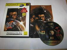 Kengo 2 Playstation 2 PS2 Japan import