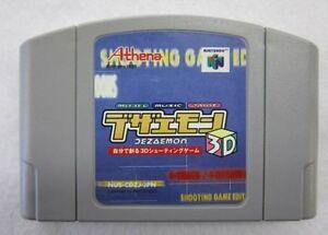 DEZAEMON 3D N64 Nintendo 64 japan