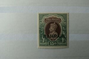 GB Stamps - Bahrain Overprint - Small Collection - E11