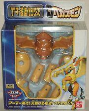 Digimon Pegasusmon Action Figures Dolls with Box Bandai 2000 Unopened NIB Rare