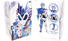 Kamen Rider Zero One Banpresto Kamen Rider Vulcan Shooting Wolf Figure