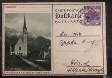 1935 Schaan Liechtenstein PS Postcard cover to Zurich Switzerland