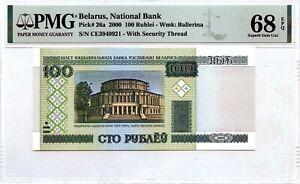 BELARUS 100 RUBLEI 2000 NATIONAL BANK PICK 26 a LUCKY MONEY VALUE $300