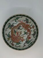 GREAT SIGNED CHINESE KANGXI ENAMEL DRAGON PHOENIX WINE CUP TEA BOWL