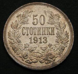 BULGARIA 50 Stotinki 1913 - Silver - Ferdinand I. - XF - 1488