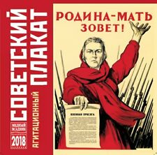 SOVIET POSTERS RUSSIA CALENDAR 2018 SEALED NEW UK POST