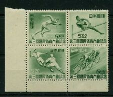 #421a */ * Mnh & Mint hinged Cat Value $40 Japan stamps