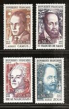 FRANCE # B404-7 MNH  FAMOUS PERSONALITIES Emil Zola Writer & Albert Camus Author