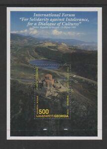 Georgia - 1995, Unesco World Heritage Sites sheet - MNH - SG MS138