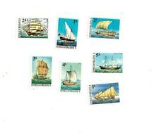 VINTAGE CLASSICS - MALDIVES SC# 735-42 Sailing Ships - Set of 7 - MNH