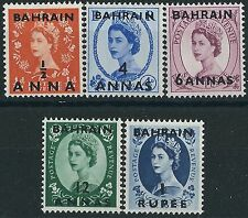 Mint Never Hinged/MNH Postage Bahraini Stamps (Pre-1971)