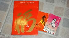 Hong Kong MTR 1990 YEAR OF THE HORSE COMMEMORATIVE TICKET Limited Edition
