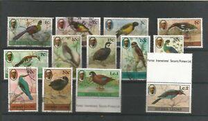 SIERRA LEONNE 1980 GENERALLY FINE USED SHORT SET TO 2 LEONE ( 1& 2L MINT MARGIN)