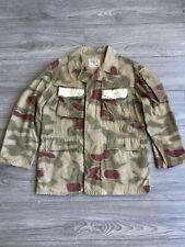 Vtg BGS Sumpftarn Camo Vtg Field Jacket Modified German Border Guard Jacket