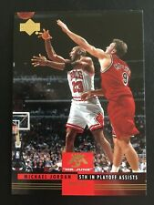 2008-09 Upper Deck Lineage Mr. June MJ-21 Michael Jordan