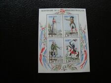 FRANCE - timbre yvert et tellier bloc n° 10 n** (Z12) stamp french