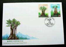 Taiwan Sacred Trees 2000 Plant Jungle 台湾神木 (stamp FDC)