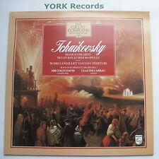410 481-1 - TCHAIKOVSKY - Piano Concerto No 1 ARRAU / DAVIS BSO - Ex LP Record