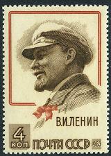 Russia 2727, MNH. Vladimir Lenin, 93th birth anniv. 1963